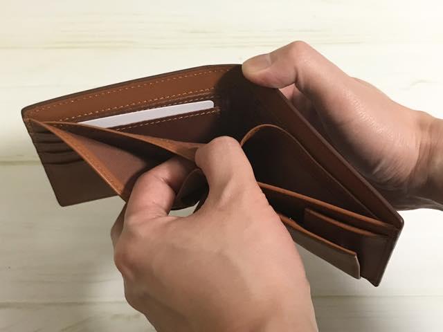 MURAの二つ折り財布